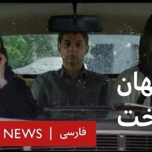 پیمان معادی و مهناز افشار در دومین فیلم بلند صفی یزدانیان