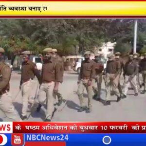 मालपुरा निकाय चुनाव को लेकर शहर में पुलिस ने किया फ्लैग मार्च