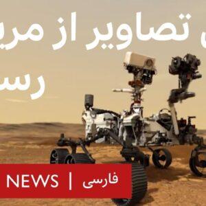 تازهترین تصاویر کاوشگر ناسا از سیاره مریخ به زمین رسید