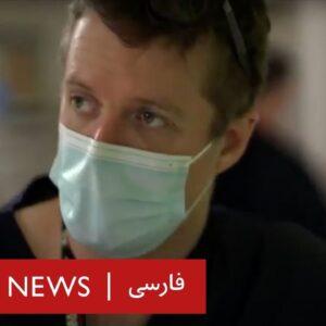 لندن در مصاف دوباره با ویروس کرونا: موج دوم- مستند