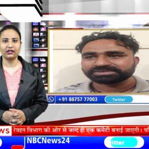 डी एस टी  टीम एवं थाना शास्त्रीनगर जिला जयपुर उत्तर की ड्रग्स माफियाओ के खिलाफ सयुक्त कार्यवाही