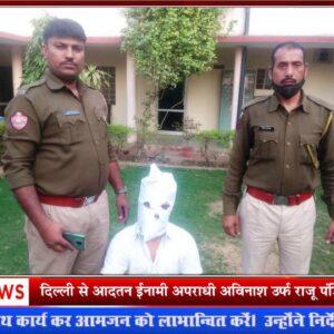 क्राइम ब्रांच पुलिस आयुक्तालय जयपुर की सी एस टी  की कार्रवाही