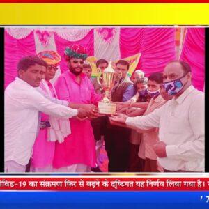 विद्यालय ग्राम बंबोरी में वार्षिक उत्सव एवं पुरस्कार वितरण समारोह का आयोजन किया
