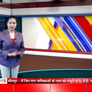 जोधपुर के राजकीय महाविद्यालय बावडी के भवन का निर्माण शीघ्र