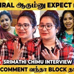 YouTube-ல யாருமே இத பண்ணமாட்டாங்க... Thangachi Sodhanaigal Srimathi Chimu Exclusive